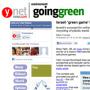 Israeliska industri- och handelsministeriet tog fram PR-app för clean tech