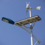 Solar Cell Wind Hybrid Street Light